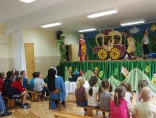 Specjalny Ośrodek Wychowawczy - Gościnnie w Przesdzkolu