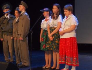 Specjalny Ośrodek Wychowawczy - Koncert Integracyjny - Ten sam świat